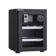 Wonderful 38L Dry Cabinet AD-041CH