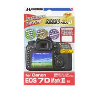 Hakuba LCD Protection Film for Canon 7DII