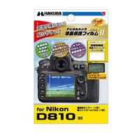 Hakuba LCD Protection Film for Nikon D810
