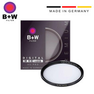 B+W 62mm XS-PRO Clear UV Haze MRC Nano Filter (010M) #1066122
