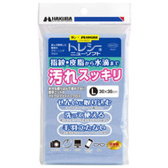 Hakuba Toraysee Soft Cloth L - Light Blue