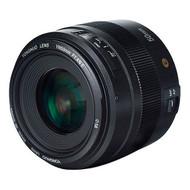 Yongnuo YN 50mm f1.4N E Standard Prime Lens for Nikon