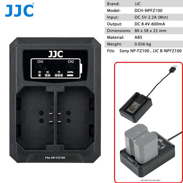 JJC DCH-NPFZ100 USB Dual Battery Charger for Sony NP-FZ100  JJC B-NPFZ100