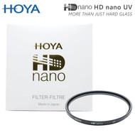 Hoya 52mm HD Nano UV Filter (Made in Japan)