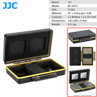 JJC BC-3CF2 Multi-Function Battery Case for 2 x Battery + 2 x CF Card (Battery: ≤ 59 x 39 x 21mm)