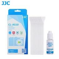 JJC CL-AS10 APS-C Frame Sensor Cleaner Kit
