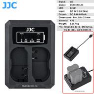 JJC DCH-ENEL15 Dual USB Battery Charger for Nikon EN-EL15 , EN-EL15a , EN-EL15b