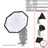 Fotolux LS-08 Octagonal Speedlight Flash Softbox 20cm
