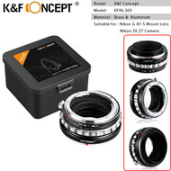 K&F Concept KF06.369 Lens Adapter for Nikon G Lenses to Nikon Z Camera Mount