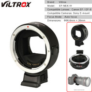 Viltrox EF-NEX IV Lens Adapter for Canon EF Lens to Sony E-mount Camera (Auto focus)