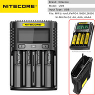 Nitecore UM4 Intelligent USB Four-slot Battery Charger for AA , AAA, 18650 ,26500