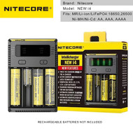 Nitecore New i4 Intellicharger Battery Charger for AA , AAA, 18650 ,26500