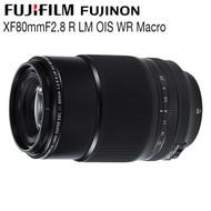 Fujifilm Fujinon XF 80mm F2.8 R LM OIS WR Macro Lens #74265