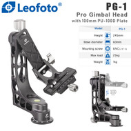 Leofoto PG-1 Aluminum Pro Gimbal Head with 100mm Plate & Clamp (Max Load 25kg)
