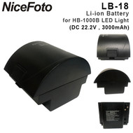 Nicefoto LB-18 Li-ion Battery for HB-1000B LED Light (DC 22.2V , 3000mAh)