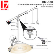 Jinbei BM-300 Steel Boom Arm Studio Light Stand with Wheels ( Max Load 18kg , 360° Rotatable , Dolly, Adjustable , Heavy Duty)
