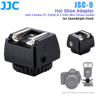 JJC JSC-9 Hot Shoe Adapter with Female PC Outlet & 3.5mm Mini Phone socket for Speedlight Flash
