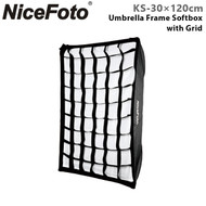 Nicefoto 30 x 120 cm Umbrella Frame Strip Softbox with Grid