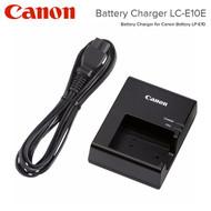 Canon LC-E10E Battery Charger for LP-E10 Battery (Genuine)