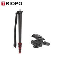 Triopo DV-27+HY-250 Aluminium Video Monopod with 2-way Head (Max load 5 kg , 5 Section)