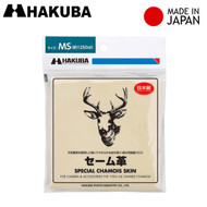 Hakuba KMC-CSMS MS Special Chamois Skin (1250 cm² , Made in Japan)