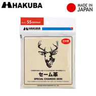 Hakuba KMC-CSSS Special Chamois Skin SS (500 cm² , Made in Japan)