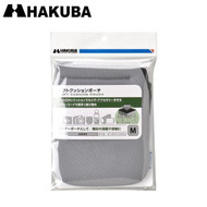 Hakuba KCS-36M Soft Cushion Pouch M (Grey , 130 x 155mm)