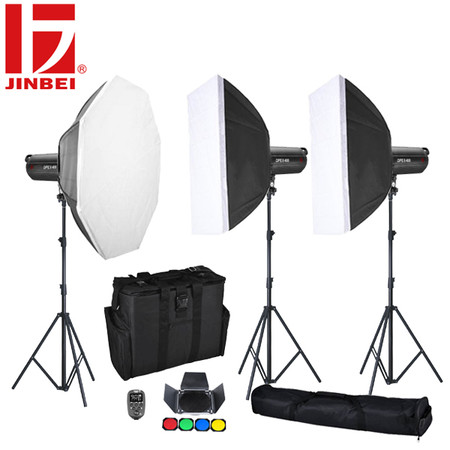 Jinbei 2 x DPEII-600 + 1 x DPEII-400 Flash Lighting Kit