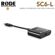 Rode SC6-L Dual TRRS input & headphone output for Apple Devices ( Lightning Interface Feat)