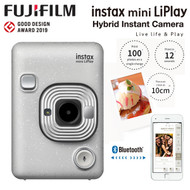 Fujifilm Instax Mini LiPlay Instant Camera (Stone White) 87099