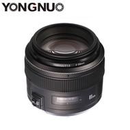 Yongnuo YN 85mm F1.8 Prime Lens [Canon / Nikon]