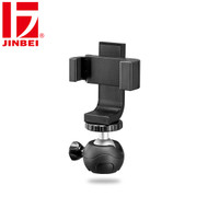 Jinbei A-5 Phone Holder with Ball Head Mount Kit ( Max Load 1.8 kg)