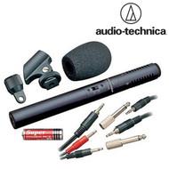 Audion Technica ATR6250