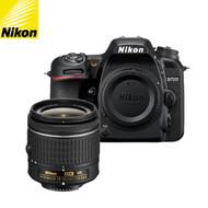 Nikon D7500 Camera + AF-P DX NIKKOR 18-55mm f/3.5-5.6 G VR lens
