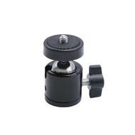 "Fotolux TM-12 Mini Ball Head with 1/4"" Thread"
