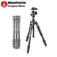 Manfrotto MKBFRTA4BK-BH Befree Advanced Aluminum Travel Tripod with Ball head (Twist Lock)