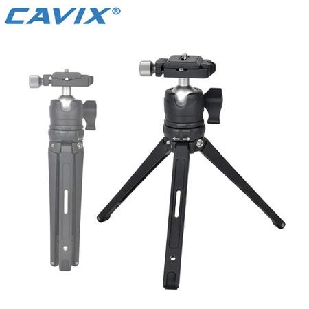 Cavix LS-02 Mini Table Tripod with Ball Head