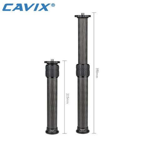 Cavix ER-322C Carbon Fibre Center Column Extension for 32mm Bowl
