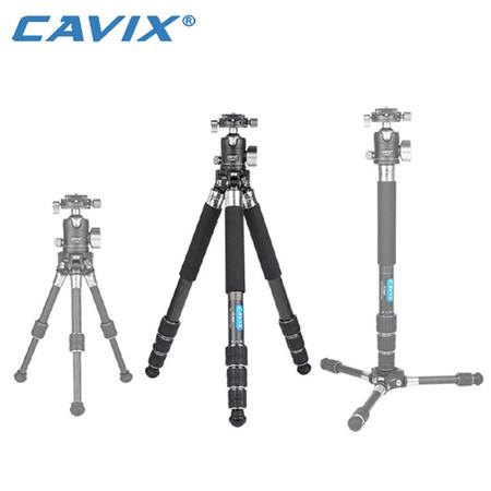 Cavix PT-254X1C Carbon Fiber Tripod / Monopod / Table Top Tripod with Ball Head