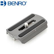Benro PU60X Ultralight Arca Swiss Quick Release Plate for VX25 , VX30