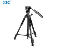 JJC TP-F2K 1.65m Aluminium Remote Control Tripod with  2-Way Head & Carry Bag (Max Load 6kg)