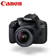 Canon EOS 1500D DSLR Camera  +  EF-S 18-55mm III Lens Kit