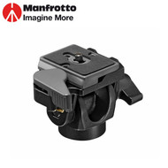 Manfrotto 234RC Monopod Head with 200PL-14 Quick Release Plate (wide 90° scope)