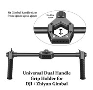 Neewer Universal Dual Handle Grip Holder for DJI / Zhiyun Gimbal
