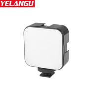 Yelangu LED01 Ultra Bright 5W LED Video Light (6500K)