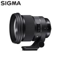 Sigma 105mm F1.4 DG HSM Art Lens for Canon EF