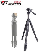 Weifeng WF-6663A 1.6m Video 4-section Tripod with 3-Way Pan Head  (Max Load 4kg , Flip lock)