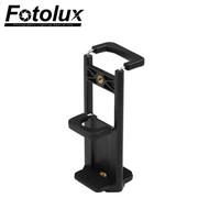 Fotolux WT-29M Smartphone/ iPad Clip (Fit smartphone 55-90mm / iPad 110-185mm)