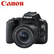 Canon EOS 200D Mark II  DSLR Camera  + EF-S 18-55mm f/4-5.6 IS STM Lens