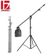 Jinbei M-II  2-in-1 Rotatable Boom Light Stand (Max. Load 3kg)